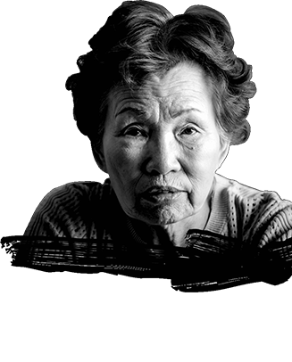 Black and white photo of an AAPI face